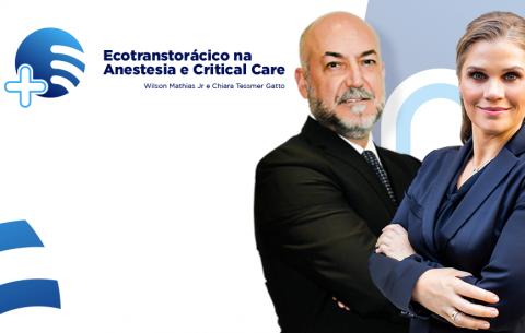 banner_curso_eco_focus_e_critical_care_1170x550